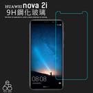 9H 鋼化玻璃 華為 Nova 2i 5.9吋 手機保護貼 螢幕保護貼 防刮 防爆 手機膜 鋼化 玻璃貼