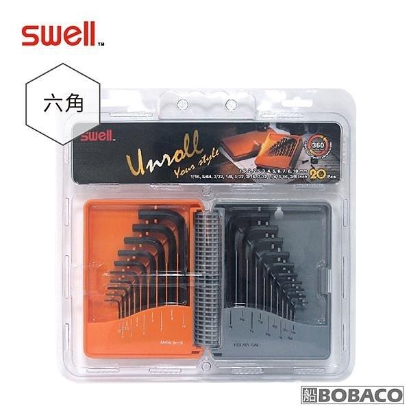 【南紡購物中心】SWELL【短款-黑六角扳手20支組】(公制+英制)