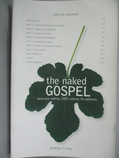 【書寶二手書T4/宗教_KDB】The Naked Gospel: Truth You May Never Hear i