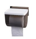 衛生間紙巾盒家用卷紙筒廁紙盒免打孔廁所紙...