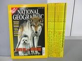 【書寶二手書T3/雜誌期刊_JR2】國家地理雜誌_2002/1~12月合售_大野狼到好朋友等