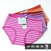 吉妮儂來 6件組舒適條紋加大中低腰平口褲 (隨機取色/尺寸Free)