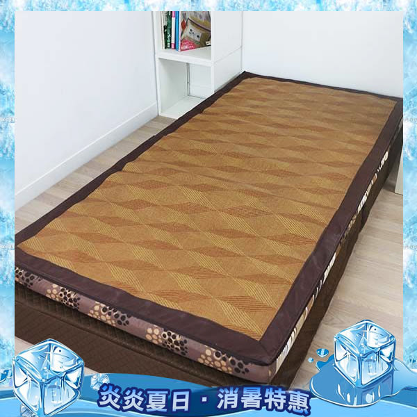單人床 床 床墊 涼蓆 紙纖 冬夏透氣 -新色(單人) KOTAS