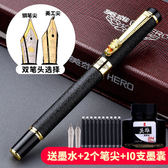 鋼筆 英雄鋼筆美工彎頭彎尖成人書法手繪練字筆學生用男士商務簽名簽字專用硬筆