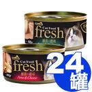 【寵物王國】NatureKE紐崔克貓罐8...