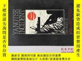 二手書博民逛書店Yangtse罕見Incident(16開,硬精裝有護封)Y17