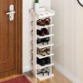 簡約現代鞋架多層家用收納架鞋柜經濟型鞋柜鞋架簡易落地層架創意  IGO