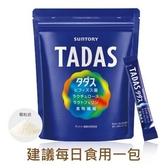 SUNTORY 三得利 比菲德氏菌 + 乳寡醣 30入/包【JE精品美妝】