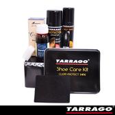 【TARRAGO塔洛革】經典保養禮盒-保養各種皮件含清潔保養拋光防水四種功效組合