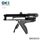 台灣製ORX【無推桿填縫膠槍 / CG-NT818】打糊槍 矽力康槍 silicone槍 單手打膠 高空必備