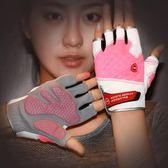 健身手套女啞鈴騎行器械訓練運動手套 情人節禮物
