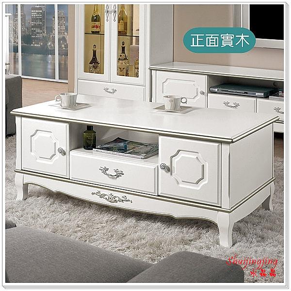 【水晶晶家具/傢俱首選】JM1762-1  諾維雅121cm半實木古典烤白大茶几