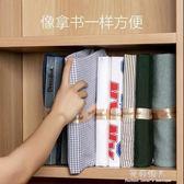 懶人疊衣板摺DRESSBOOK創意衣服收納 10件裝  完美情人精品館