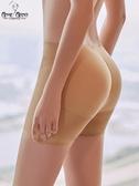 平四角安全防走光一片式無痕提翹臀內褲透氣