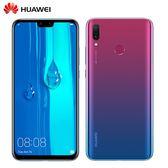 華為 HUAWEI Y9 2019(4G/64G)AI四鏡頭智慧型手機-紫色【愛買】