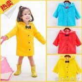 兒童雨衣小學生寶寶小孩蝴蝶結韓國時尚男童女童雨披 蘿莉小腳ㄚ