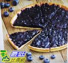 [COSCO代購] W122487 Pomone 冷凍藍莓塔 750公克 X 6入