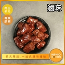 INPHIC-滷味模型 滷味菜 燒烤 炸物 夜市-IMFA172104B