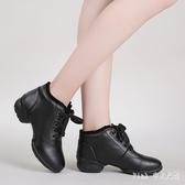 舞蹈鞋女式成人廣場舞中跟軟底冬季新款健身跳舞鞋女真皮水兵舞鞋 JY11099【Pink中大尺碼】