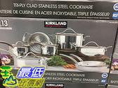 [COSCO代購] KS SS COOK WARF 13PC SET 三層結構不鏽鋼鍋具13件組 _C987640