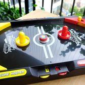 體育玩具迷你桌面冰球 英式足球2合1 LQ430『小美日記』