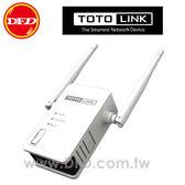 TOTOLINK EX300 無線訊號強波器 公司貨 3年保固