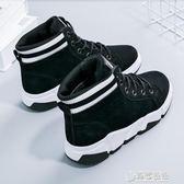 棉鞋女冬季新款韓版潮百搭鞋子學生短筒靴子加絨保暖雪地靴女 草莓妞妞