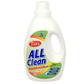 多益得All Clean纖維酵素洗衣精2000cc(4入一組)