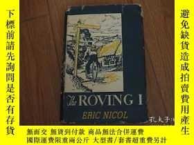 二手書博民逛書店THE罕見ROVING I(巡迴演出)Y8398 ERIC NI