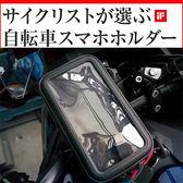 手機架摩托車手機座garmin garmin40 garmin42 gogoro2 racing s address V125G nex suzuki