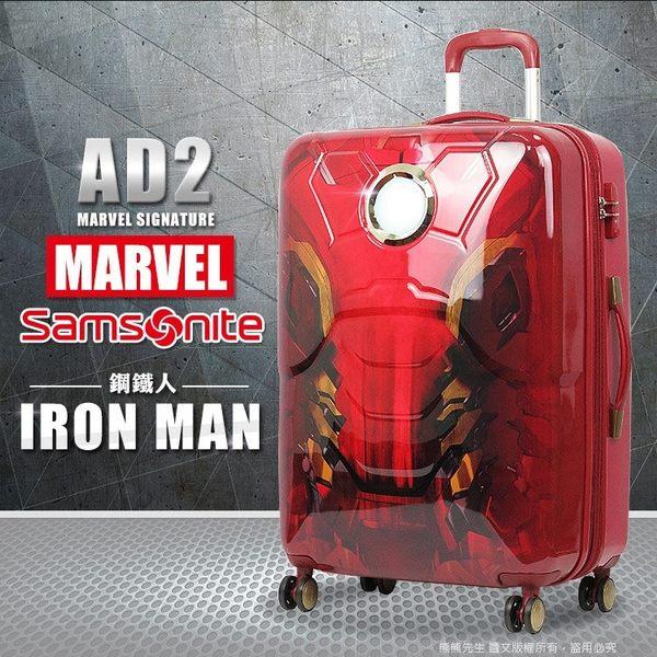 《熊熊先生》復仇者聯盟 2019超值款行李箱 Samsonite新秀麗旅行箱 鋼鐵人 飛機輪雙排輪 26吋 AD2
