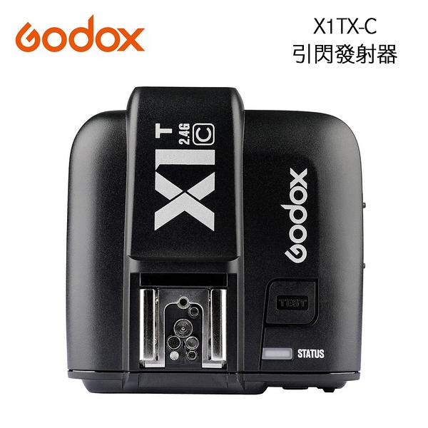 (免運費)3C LiFe Godox 神牛 X1TX -N-C-S-F 閃光燈無線電TTL 引閃發射器 觸發器 (開年公司貨)