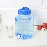 純漾水龍頭式飲水桶9L