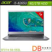 acer 宏碁 Swift 3 SF314-56-592L 14吋 i5-8265U 1TB Win10 FHD 筆電(6期0利率)-送負離子吹風機+無線鼠+馬克杯