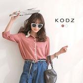 東京著衣【KODZ】都會風撞色襯衫聯名款-S.M.L(171428)