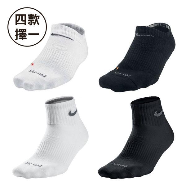 NIKE運動襪促銷 再79折 NIKE DRI-FIT緩震運動襪 四款擇一