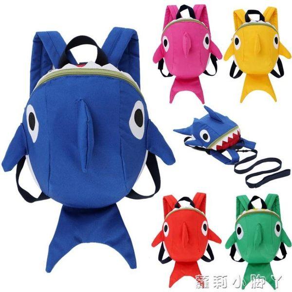 兒童書包防走失背包寶寶1-3歲迷你小鯊魚男童幼兒園大班雙肩 蘿莉小腳ㄚ