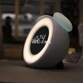 起床鬧鐘LED靜音小鬧鐘創意臥室床頭電子鐘智慧兒童可愛卡通充電鐘錶夜燈『獨家』流行館