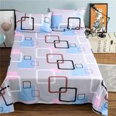 床包組 單件學生宿舍床單雙人床單被單單人床1.5m米