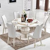圓形 歐式餐桌圓桌實木家用圓桌子戶型帶轉盤歐式餐桌椅組合 6人igo「時尚彩虹屋」