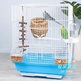 鳥籠 虎皮牡丹玄鳳鸚鵡鳥籠珍珠鳥文鳥鴿子大號方型鳥籠子寵物用品用具