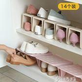 省空間收納鞋架雙層鞋托家用宿舍鞋子收納神器鞋櫃拖鞋整理置物架 奇思妙想屋