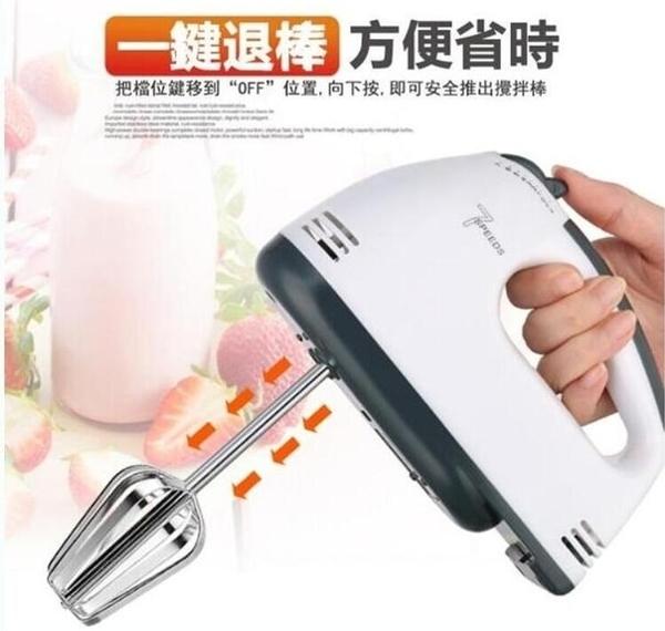 現貨 110V7檔速手持式電動打蛋器 打奶油攪拌器 廚房小家電打蛋機 依凡卡時尚
