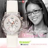 Traser Ladytime Chronograph Silver三環時尚錶#100368【AH03069】99愛買生活百貨
