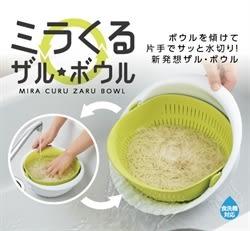 [霜兔小舖]日本進口 Akebono 180度翻轉洗米器