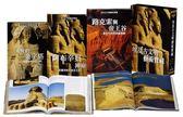 (二手書)埃及古文明藝術寶藏(全套三冊)
