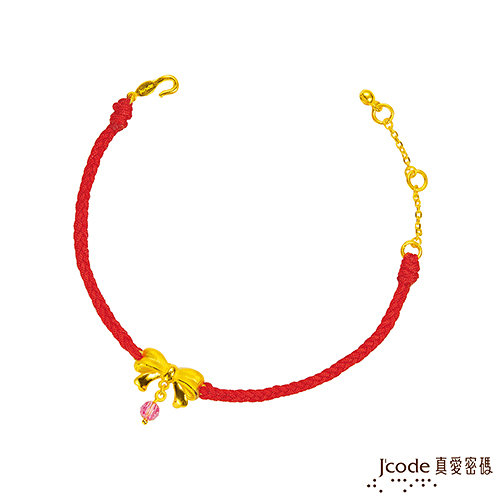 J'code真愛密碼 定情禮 黃金編織手鍊-細紅繩