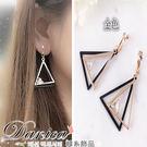無耳洞耳環 現貨 韓國金屬感幾何 摩登時尚 雙色 三角型 夾式耳環 S91429 Danica韓系飾品 韓國連線