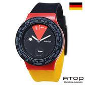 【愛瘋潮】ATOP |世界時區腕錶-24 時區國旗系列德國
