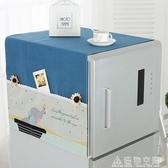 華麗萊 田園冰箱防塵罩單開雙開冰箱滾筒洗衣機蓋布多用蓋巾名購居家